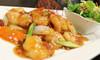 Japanese A La Carte Dinner