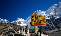 12-Day Everest Base Camp Trek