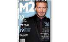 M2 Magazine Subscription