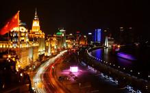 11-Day China Sampler Tour