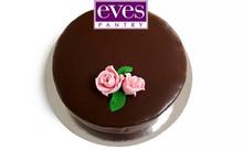 Nine-Inch Deluxe Moist Chocolate Cake