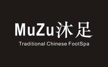Chinese Herbal Foot Spa Package