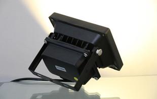 $29 for a LED Solar Flood Light incl. 12-Month Warranty