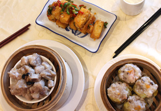 Four Yum Cha Dishes - Two Food Options Available