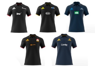 Official Super Rugby Polo Shirt Range - Five Styles & Seven Sizes Available