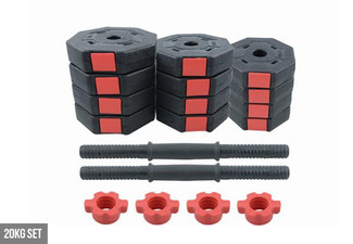 20kg Octagon Dumbbell Set - Options for 30kg & 40kg