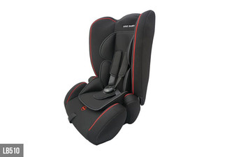 From $79 for a Children's Car Seat – Two Styles Available