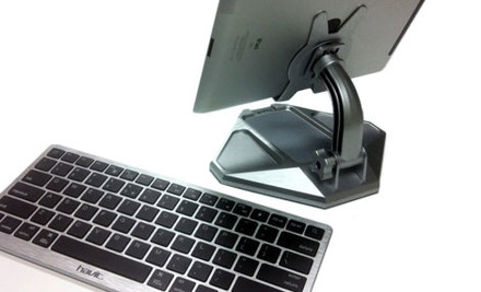 CHRISTMAS SPECIAL $35 for a Havit iPad Bluetooth Keyboard, Stand & Case Gift Pack