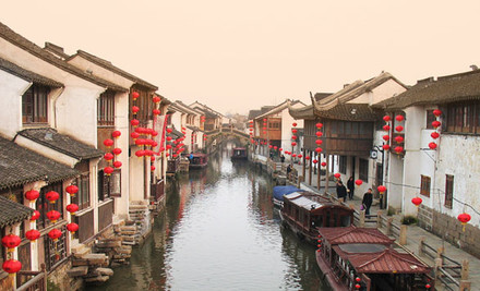 $779 for a Nine Day China Tour incl. Five Star Accommodation, Meals, Guides & Transfers (value $1,400)