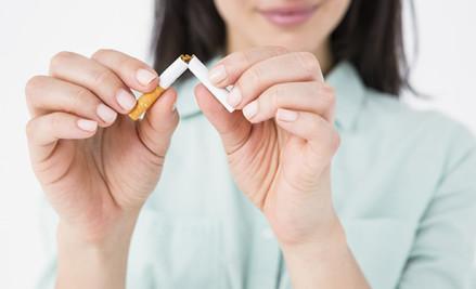 Quit Smoking Hypnosis Download