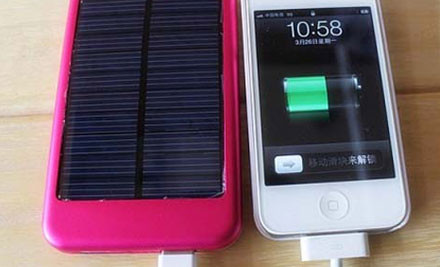 $35 for 5000mah Solar Battery Charger for Tablets & Mobile Phones (value $219)