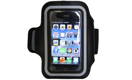 $15 for One or $25 for Two iPod Sports Armbands incl. Nationwide Delivery