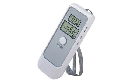 $15 for a Digital Breathalyser