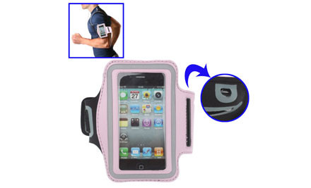Up to 58% off Either 1 or 2 Sport Armbands Compatible with Samsung Galaxy i9100 Galaxy-SII, iPhone 3GS, 4 & 4S & iPod Touch incl. Nationwide Delivery from GPSTracking4U (value up to $60)