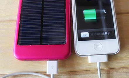 $35 for 5000mah Solar Battery Charger for Tablets & Mobile Phone (value $219)