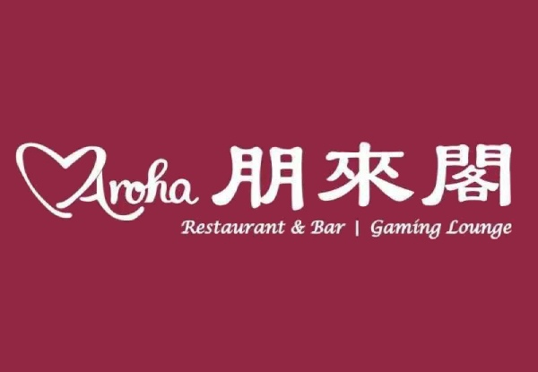 $30 Asian Food Voucher - Option for $60 Voucher