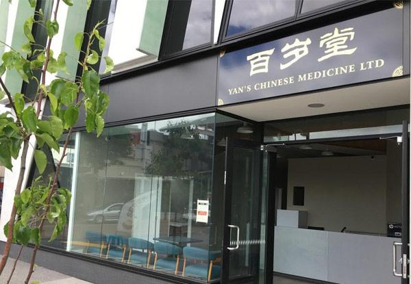 Yans Chinese Medicine Grabone Nz