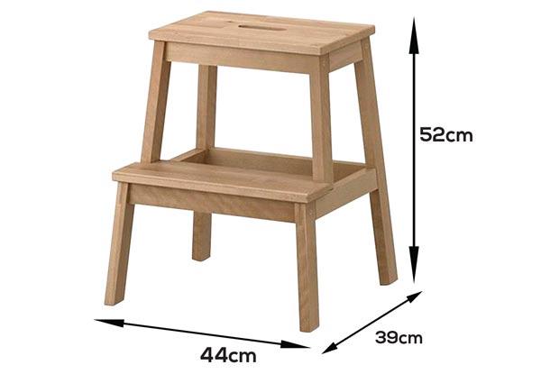 Groovy Wooden Step Stool Ibusinesslaw Wood Chair Design Ideas Ibusinesslaworg