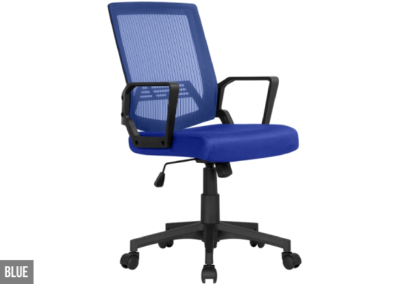 Computer Chair - Four Colours Available