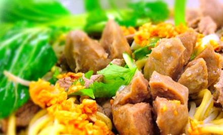 Khun Pun Thai Restaurant Auckland